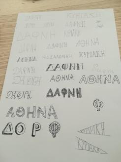 προσπάθειες για lettering