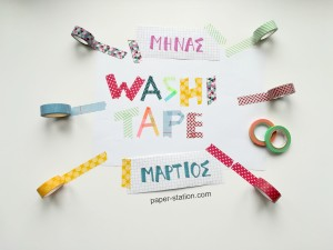 washi_img_march
